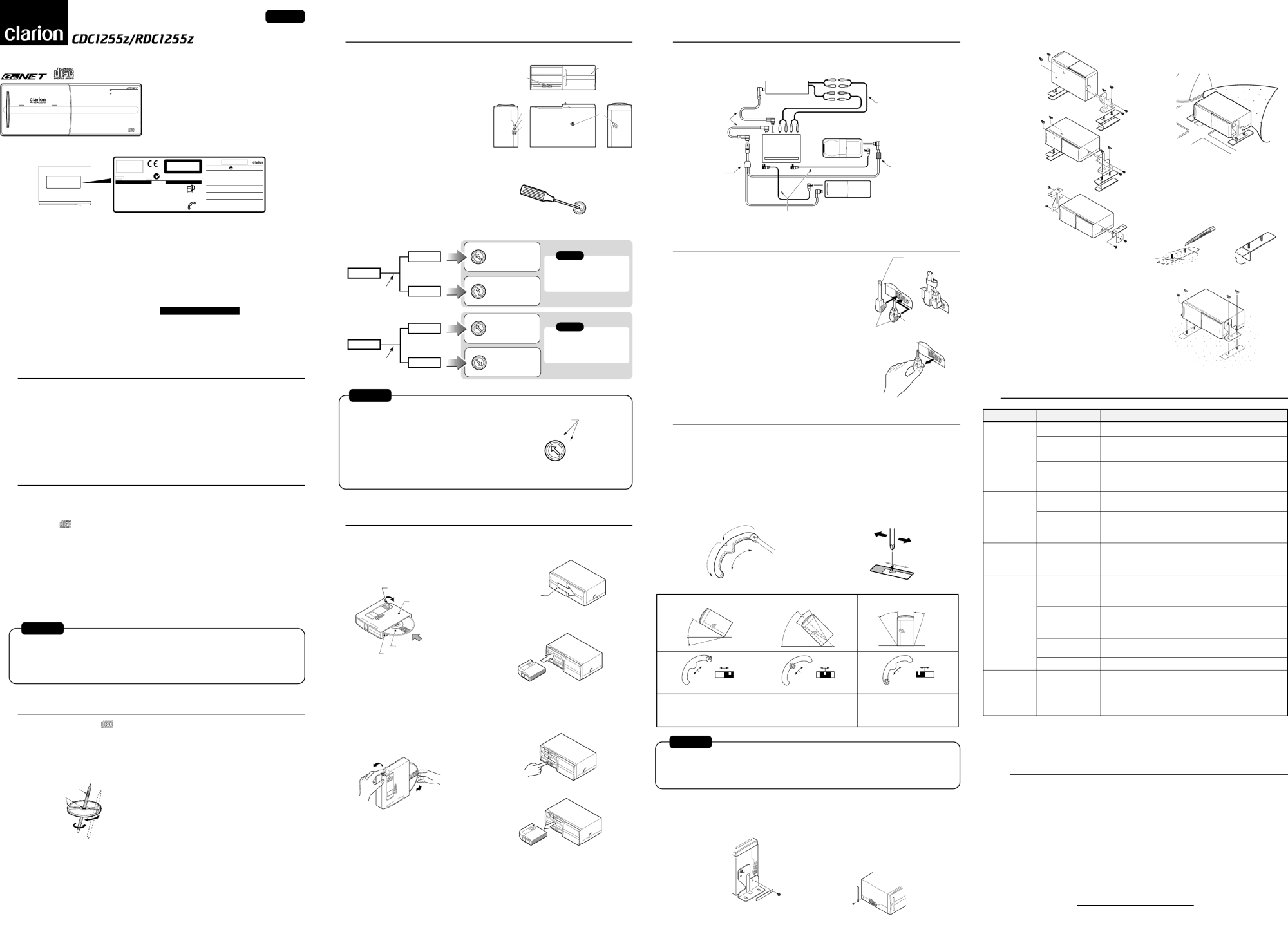hight resolution of clarion cd player wiring diagram wiring diagram and schematic design panasonic car radio stereo audio wiring