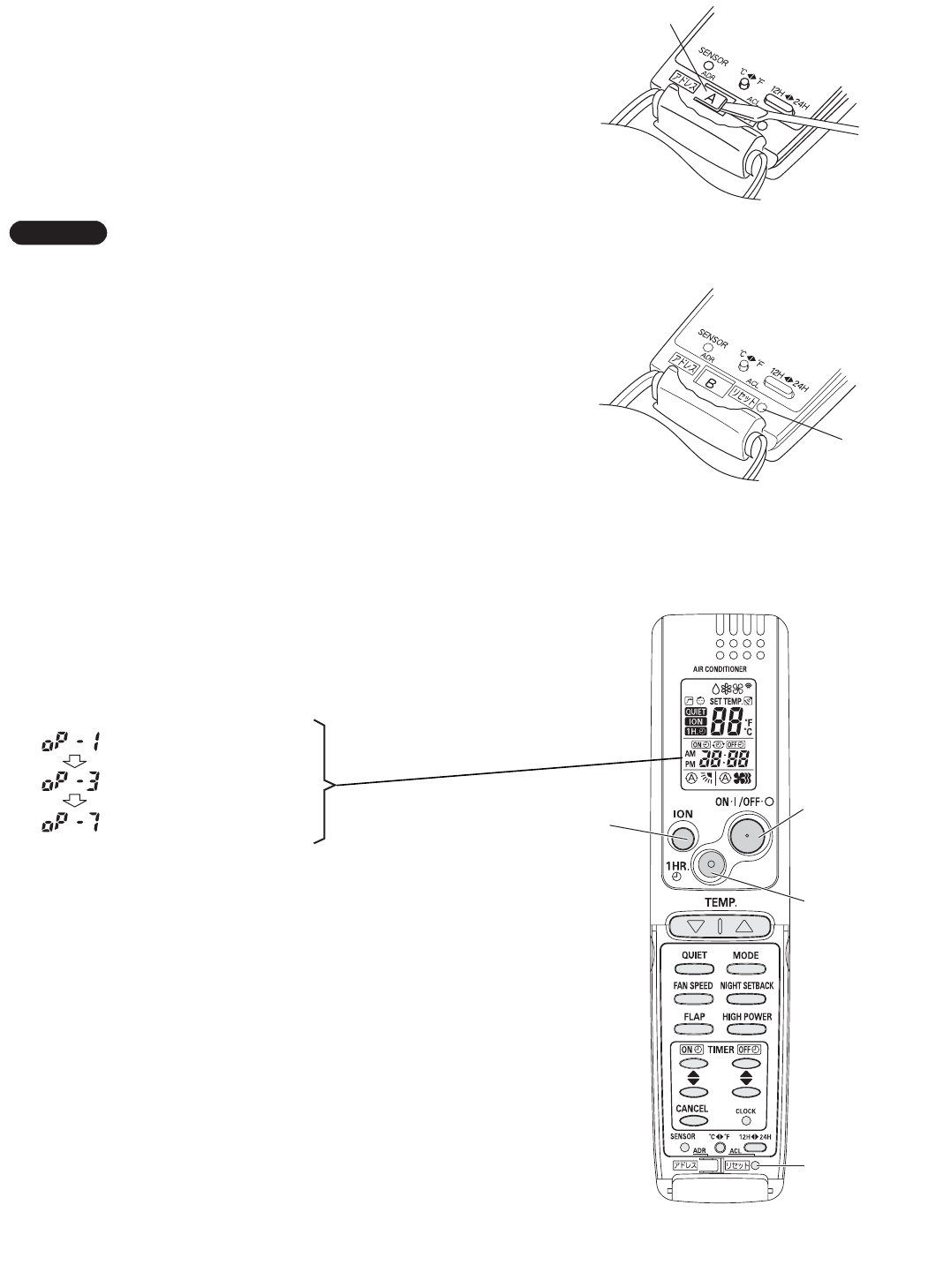 Page 107 of Sanyo Air Conditioner C1271 User Guide