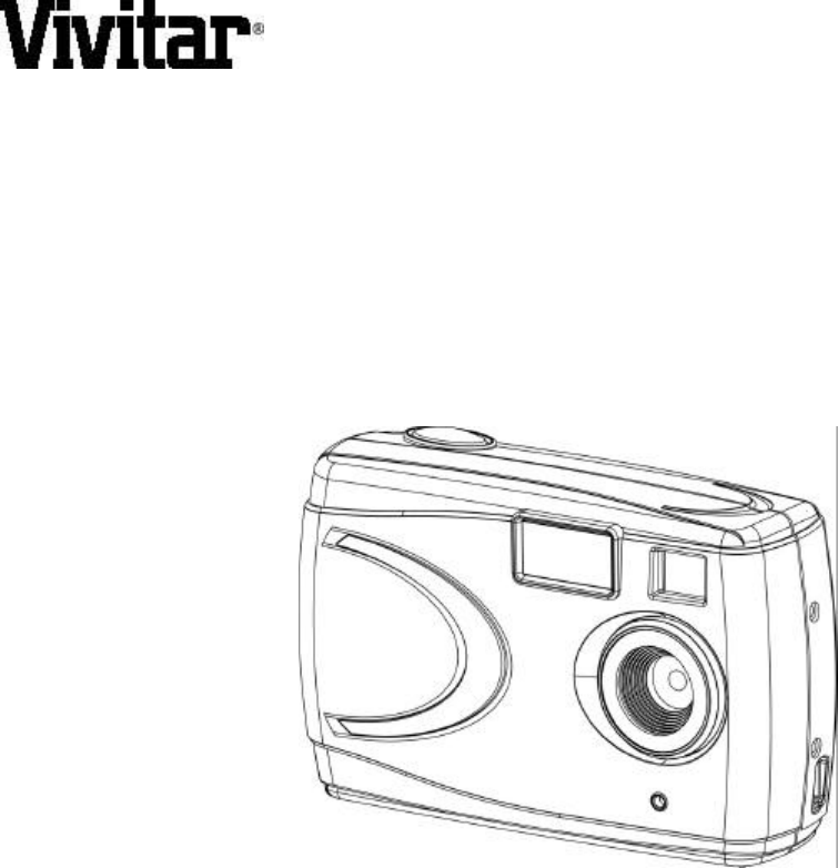 Vivitar Digital Camera ViviCam 3345 User Guide