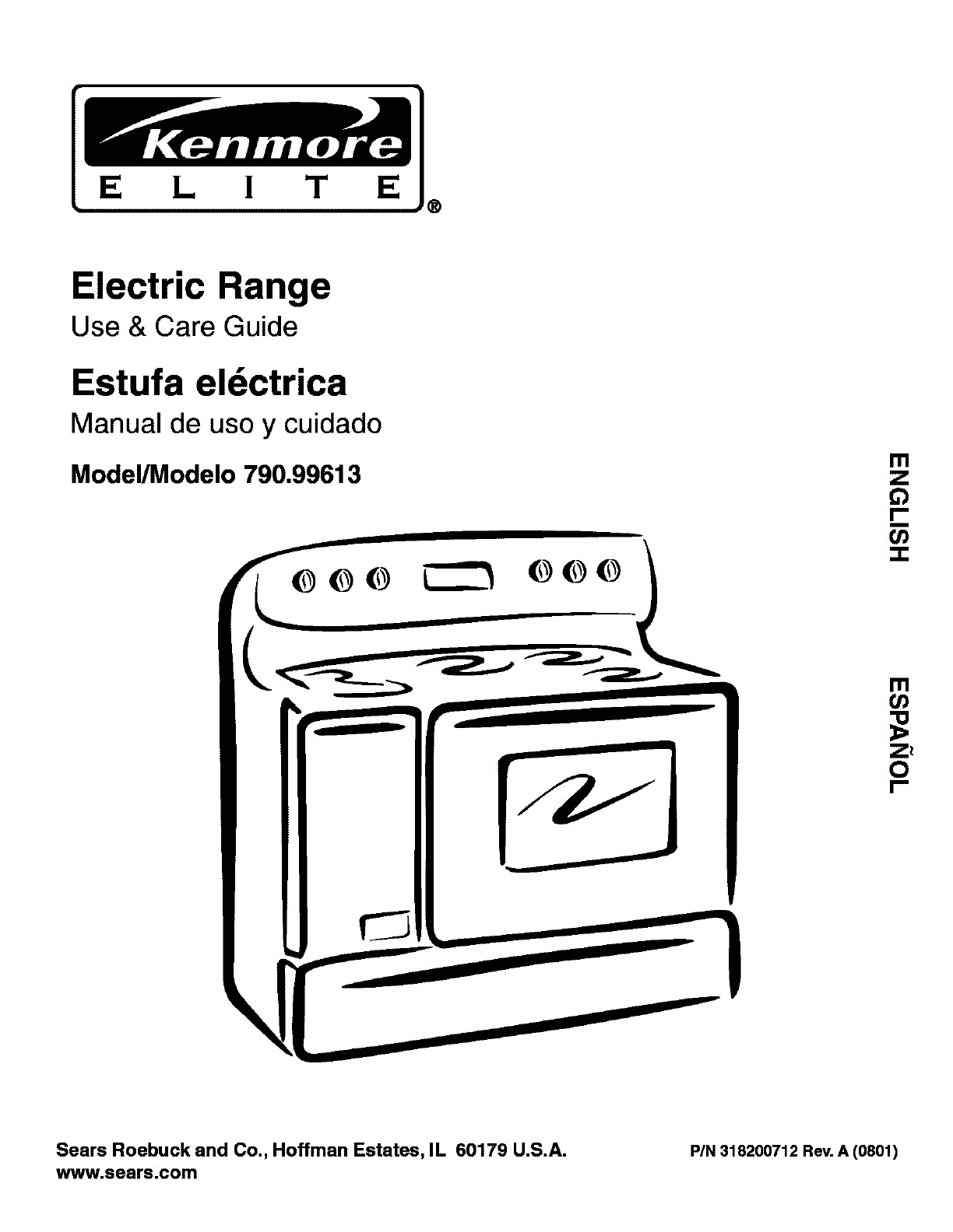 Kenmore Oven: Kenmore Oven User Manual