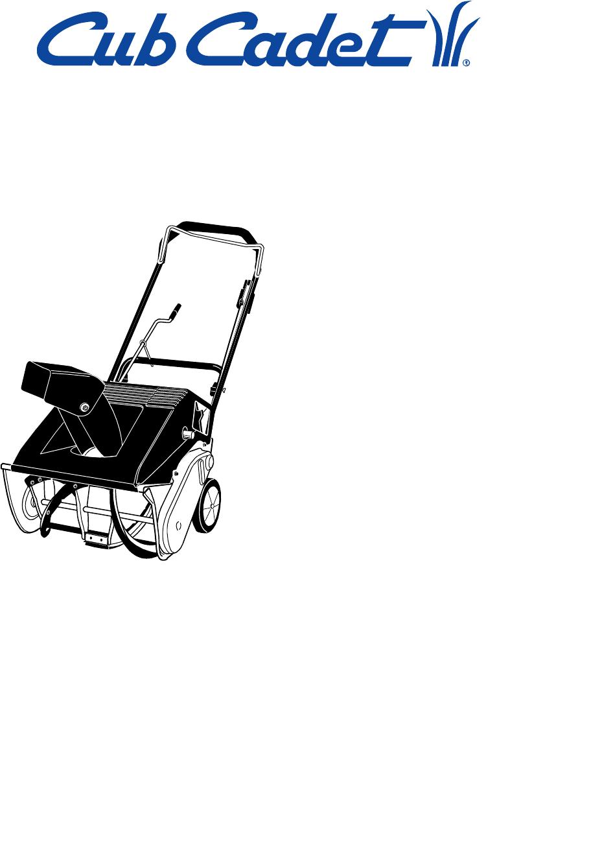 medium resolution of cub cadet 421r snow blower user manual