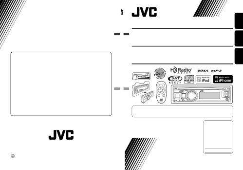 small resolution of jvc kd r600 car stereo wiring harness wiring diagram expert jvc cd player kd r600 user