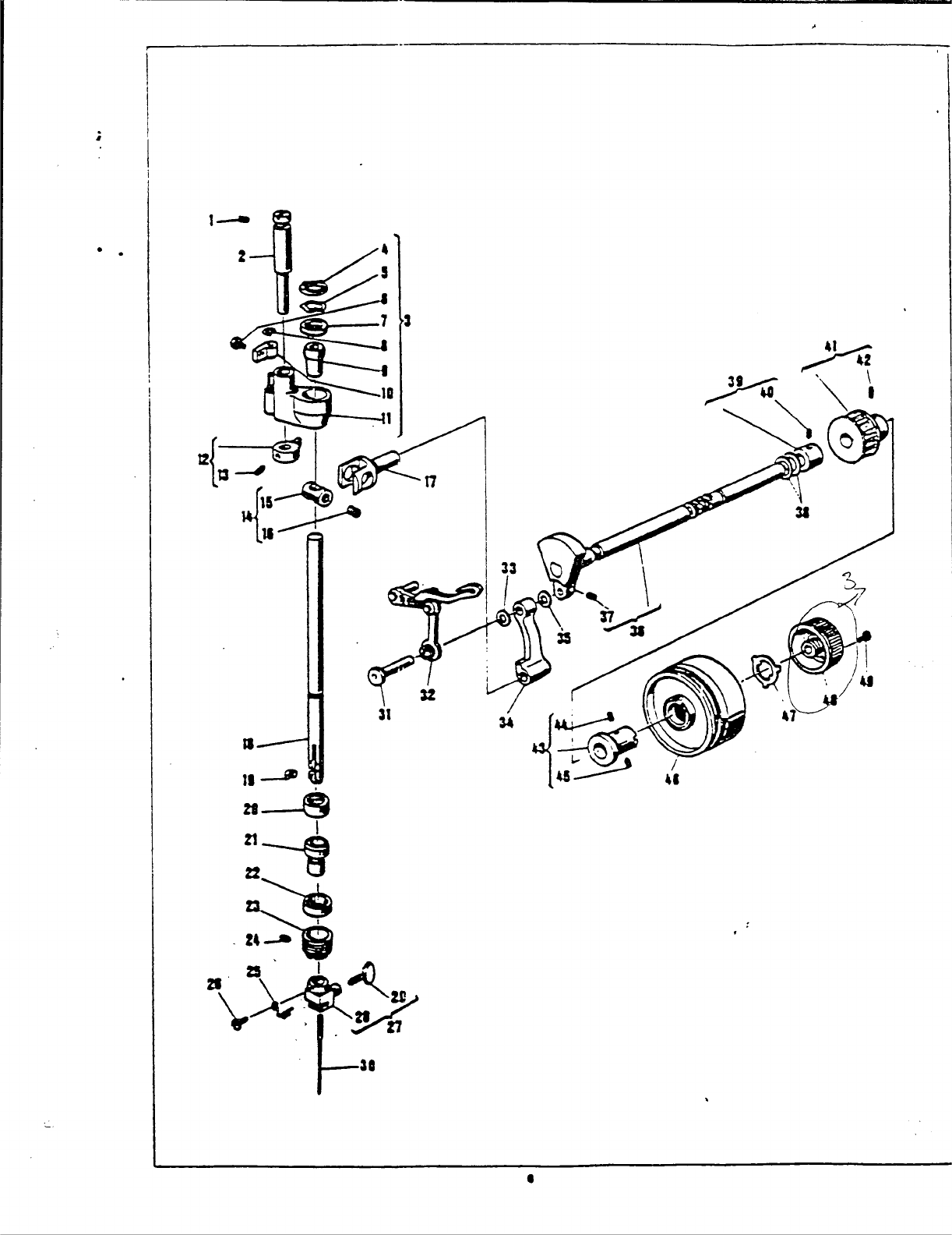 Page 8 of Singer Sewing Machine 8734 User Guide