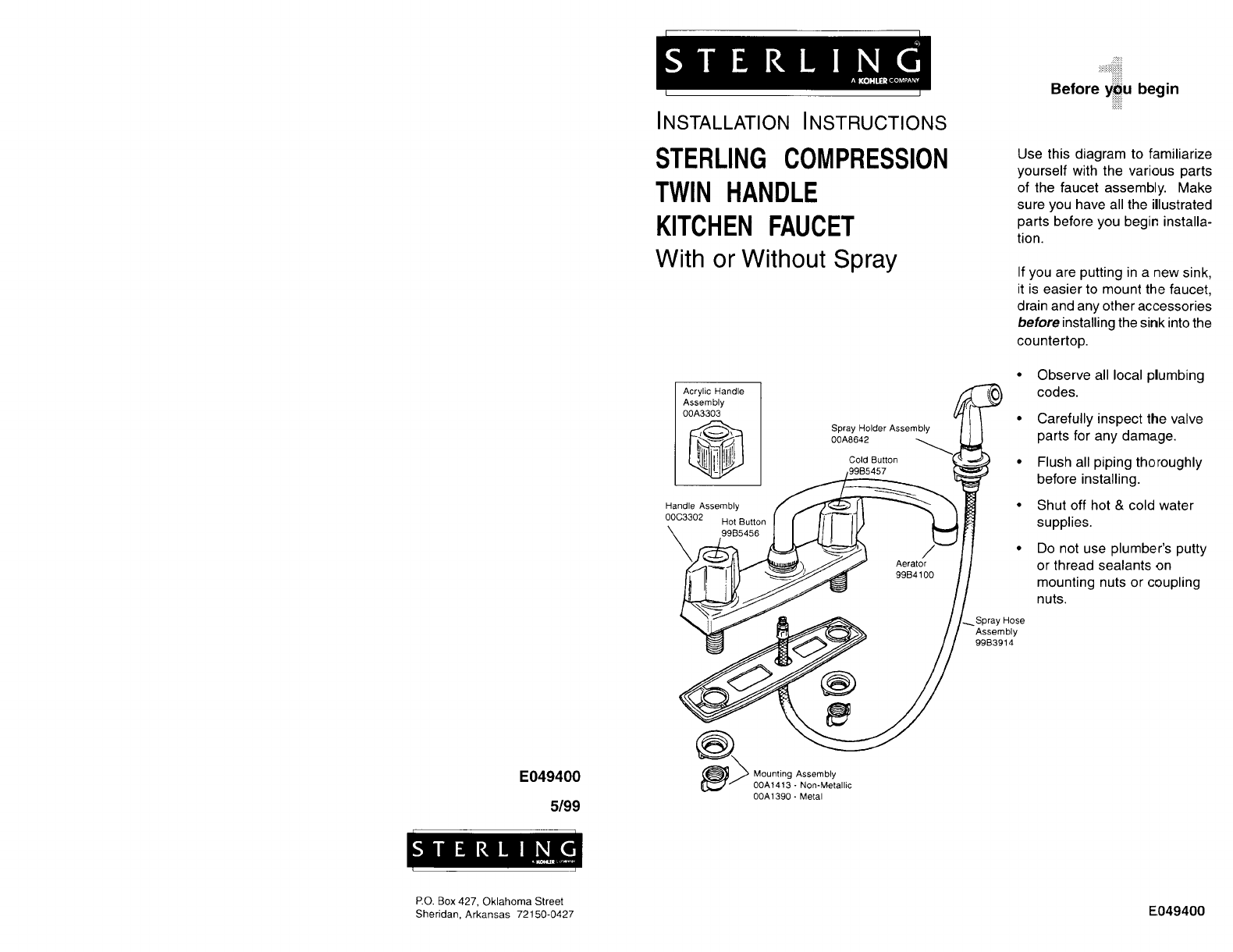 Sterling Plumbing Product e049400 User Guide