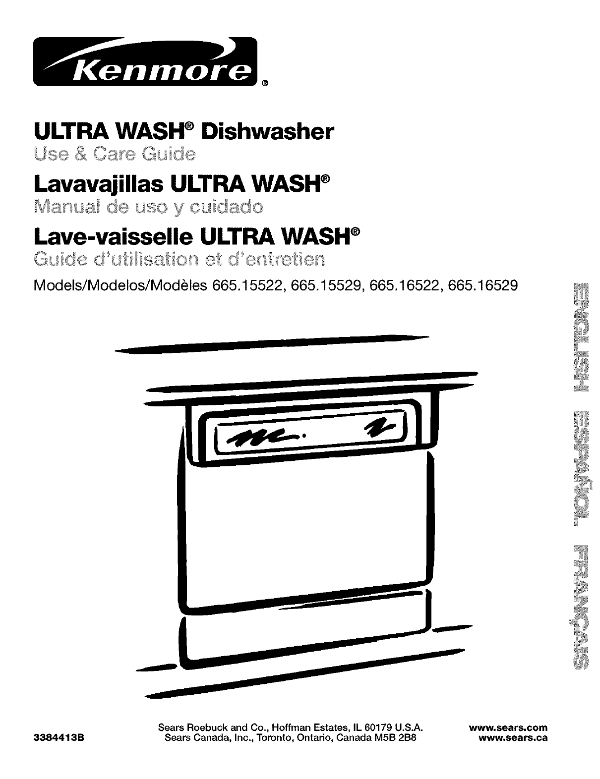 Download Kenmore Dishwasher And Manual free software