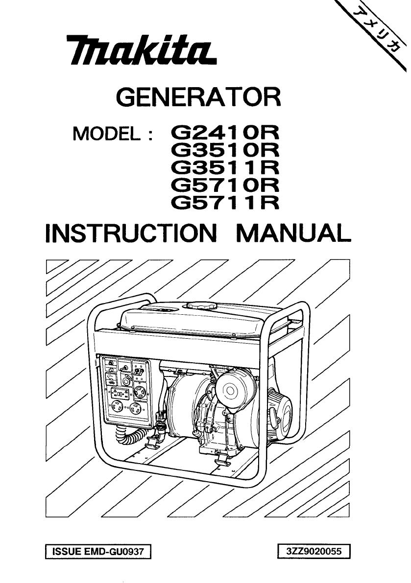 Makita Portable Generator G5711R User Guide