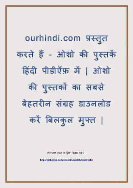 osho dhyan sutra pdf