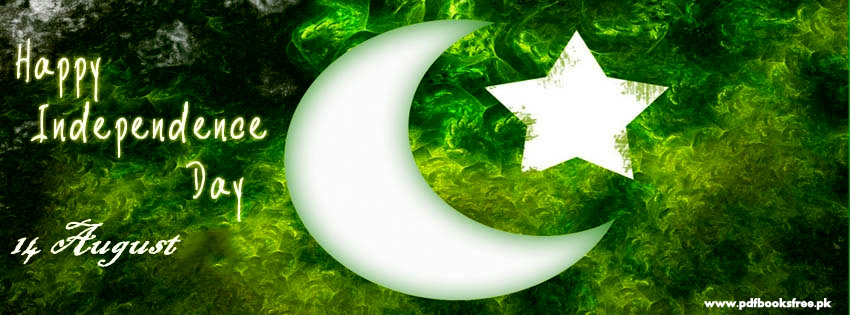 Pakistan Flag Wallpapers Hd 2014 Pakistan Independence Day Greeting Cards And Banners