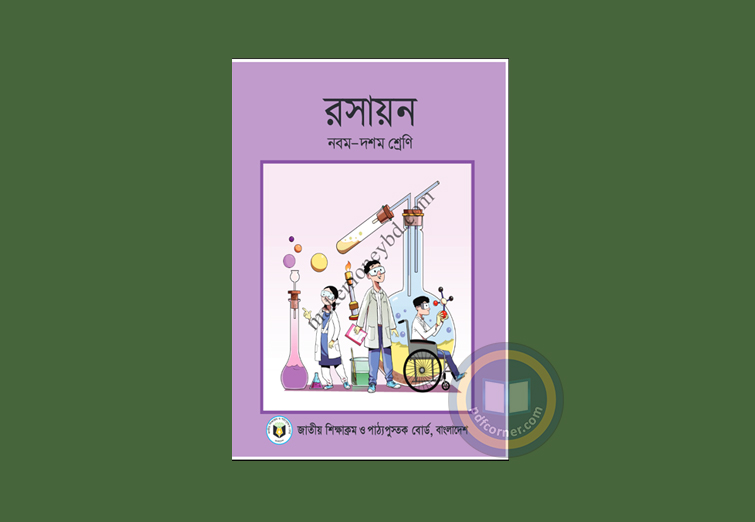 download chemistry book of class 9 pdf