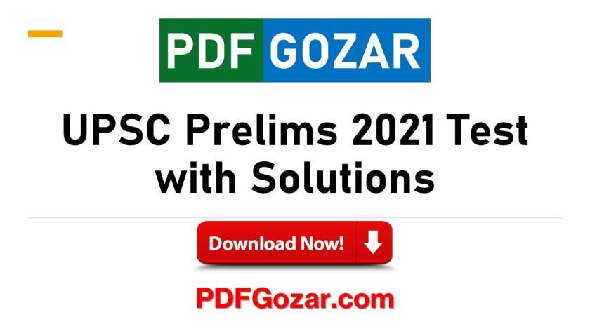UPSC Prelims Test Series 2021