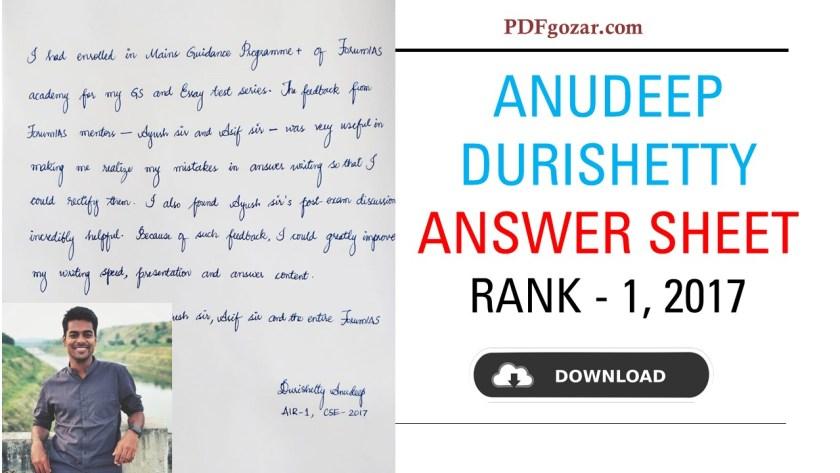 Anudeep Durishetty Answer Sheet