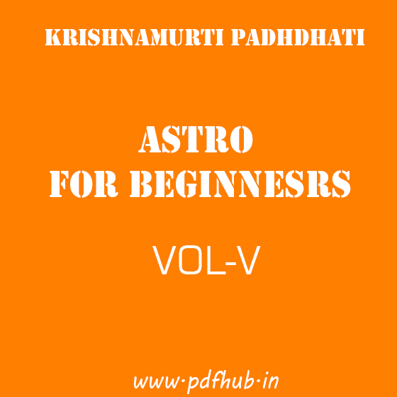 KP_Astro_for_beginners_vol-5