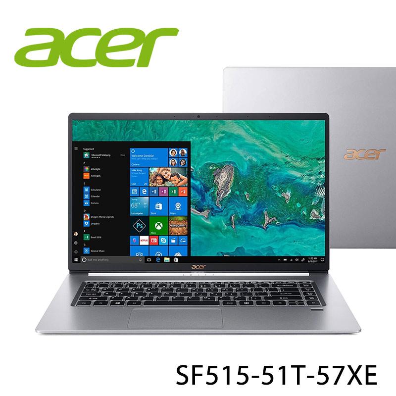【ACER宏碁】Swift 5 SF515-51T-57XE 銀 15.6吋 筆電-送無線鼠+電腦除塵刷(贈品隨機出貨) - GP1601-002 - 神腦國際