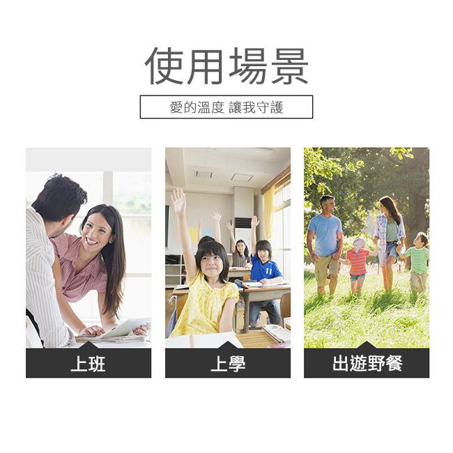 【香港RELEA物生物】保溫保冷兩用提袋(火鶴款) - GP1601-008 - 神腦國際