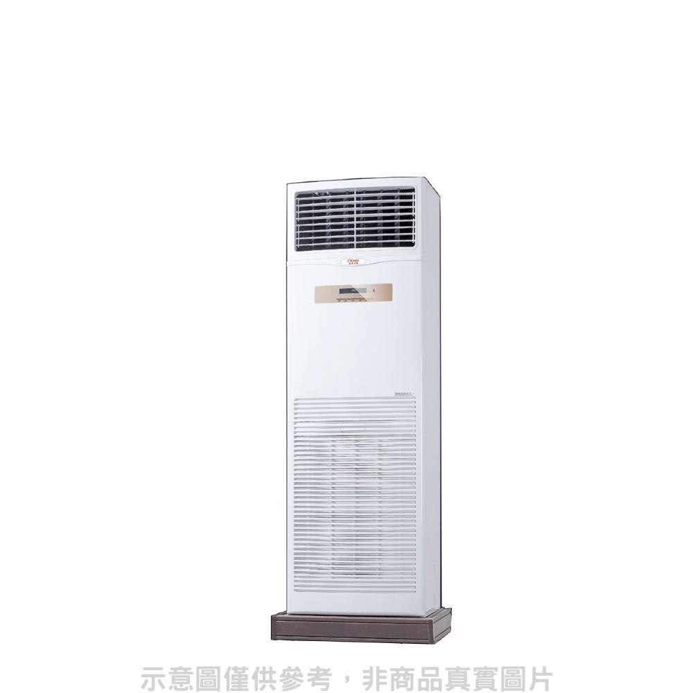 奇美定頻落地箱型分離式冷氣19坪RB-GA2CW1/RC-GA2CW1 - GP1601-003 - 神腦國際