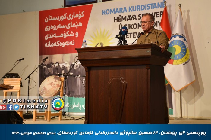 The 72nd Anniversary of the Republic of Kurdistan