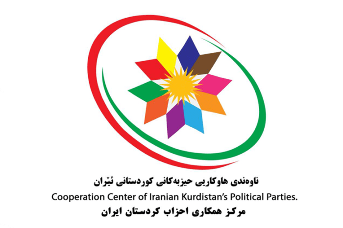 Statement by the Cooperation Center of the Iranian Kurdistan's Political Parties