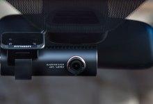 Photo of J'ai installé une dashcam : est-ce légal ?