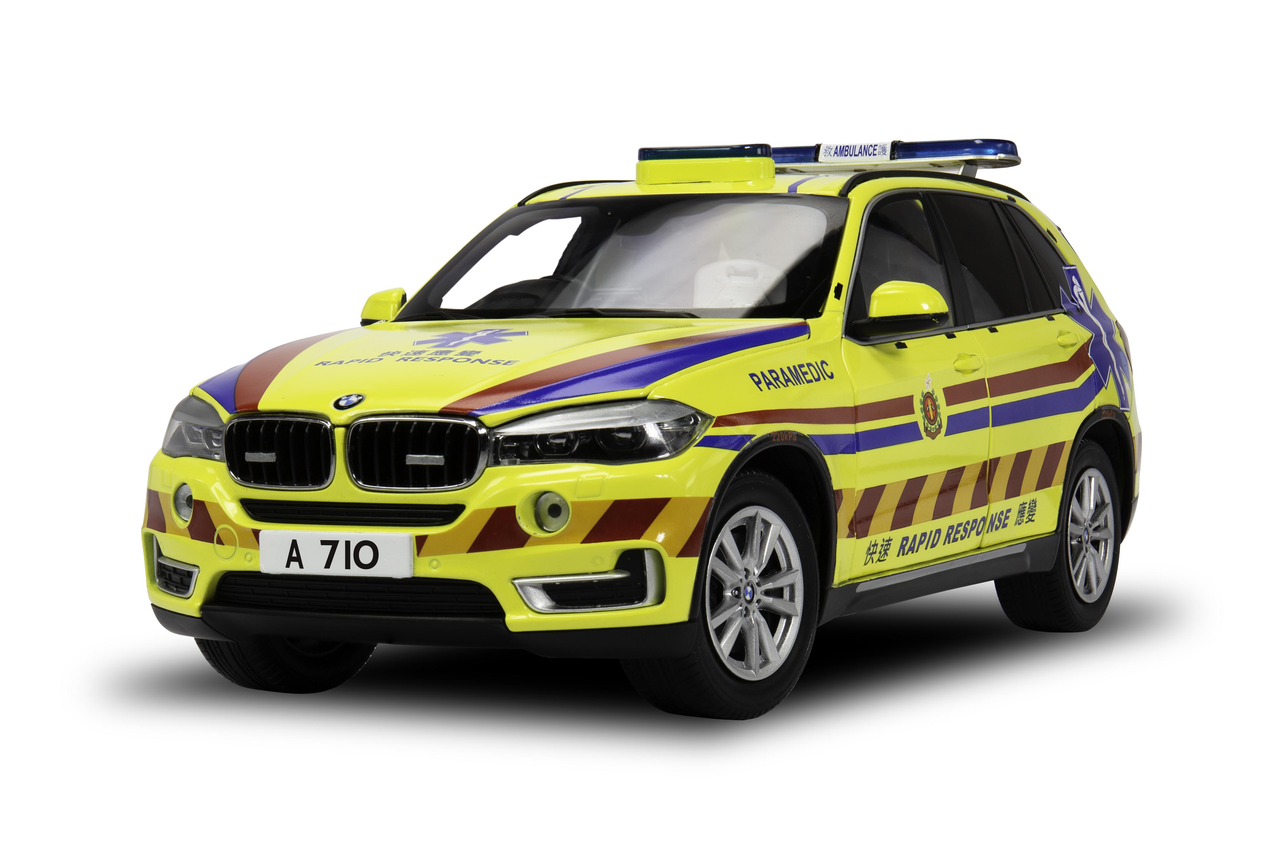 BMW X5 paramédical Paragon Jadi 1/18