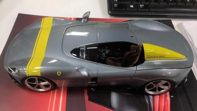 Photo de 1/18 : Premières photos de la Ferrari Monza SP1 de Bburago