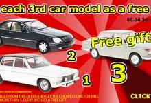 Photo of Modelcarworld : 2 miniatures achetées : 1 offerte en plus
