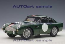 Photo de 1/18 : AUTOart prépare l'Aston Martin DB4 GT Continuation