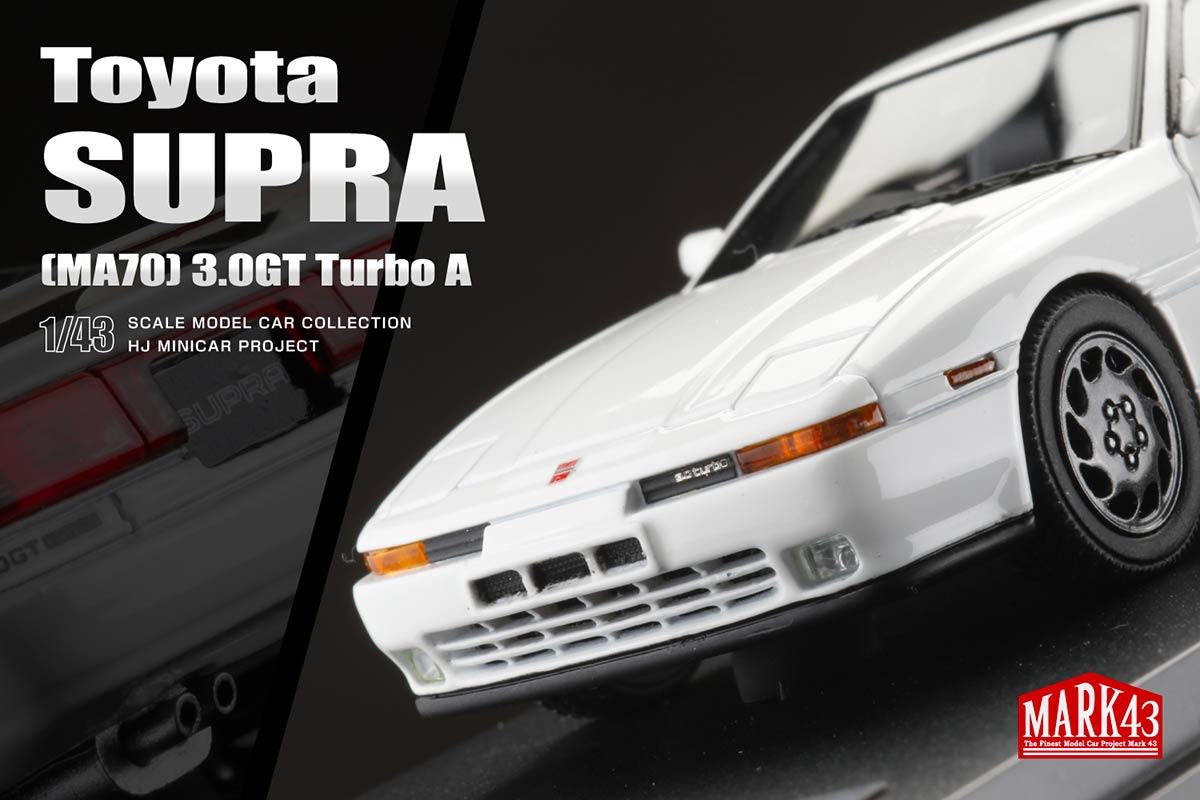 PM43111AW Toyota Supra MA70 Mark43