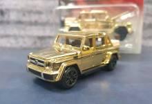 Mercedes Maybach G 650 Landaulet Majorette