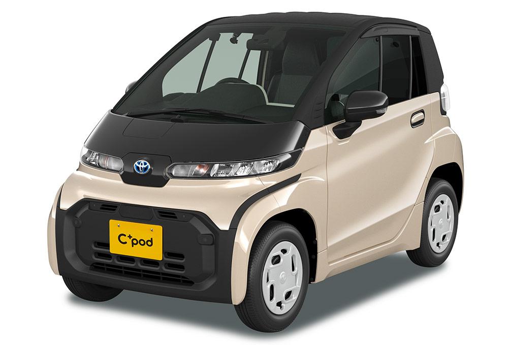 Toyota C+pod beige