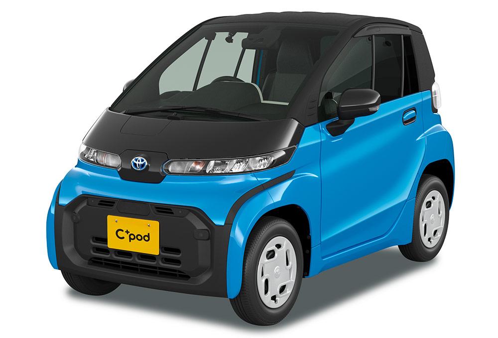 Toyota C+pod bleue