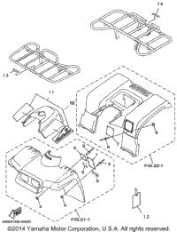 1999 Yamaha BEAR TRACKER 2WD (YFM250XL) Middle Drive Gear