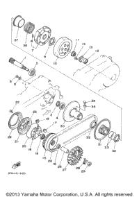 2007 Yamaha GRIZZLY 125 (YFM125GW) OEM Parts, Babbitts