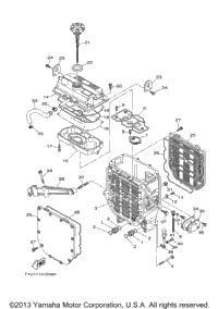 2005 Yamaha AR230 High Output (SRT1100AD) OEM Parts