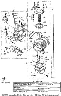 1985 Yamaha VIRAGO 700 (XV700N) Crankcase Cover 1