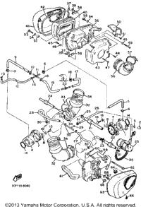 1988 Yamaha VIRAGO 1100 (XV1100UC) Crankcase Cover 1