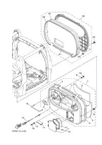 2007 Yamaha INVERTER GENERATOR (EF2400ISHC) OEM Parts