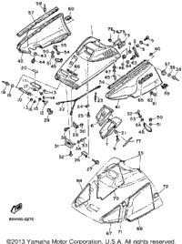 1989 Yamaha OVATION DELUXE (ELEC START) (CS340EN