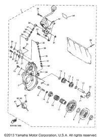 1997 Yamaha VMAX 600 XTC (VX600XTCA) OEM Parts, Babbitts