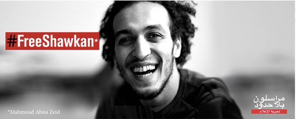 Egyptian Photog Shawkan to Serve 5 More Years in Jail with Daytime Furlough | PDNPulse