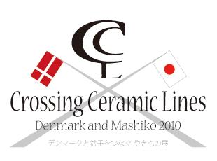 Crossing Ceramic Lines