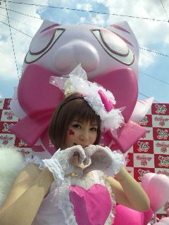 https://i0.wp.com/pds.exblog.jp/pds/1/200907/17/62/g0151262_16133871.jpg