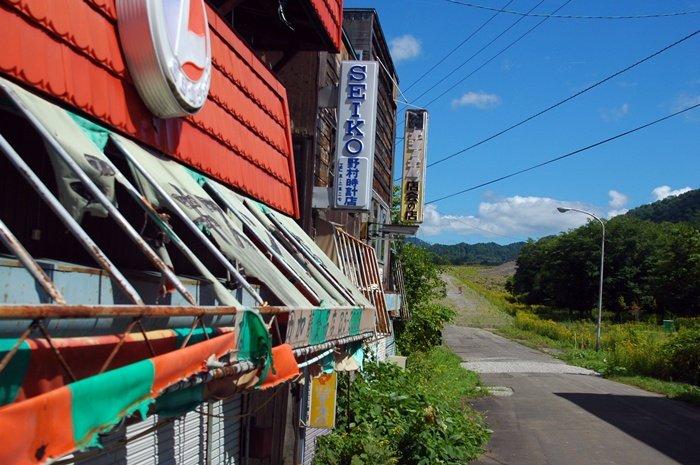 夕張市 - JapaneseClass.jp