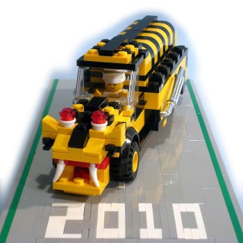 LEGO Year of the Tiger