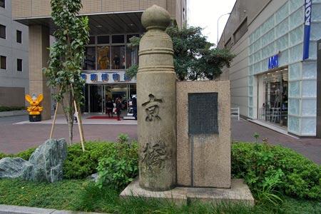 京橋(江戸歌舞伎発祥の地)江戸三座。猿若中村座。 – 古今東西舎