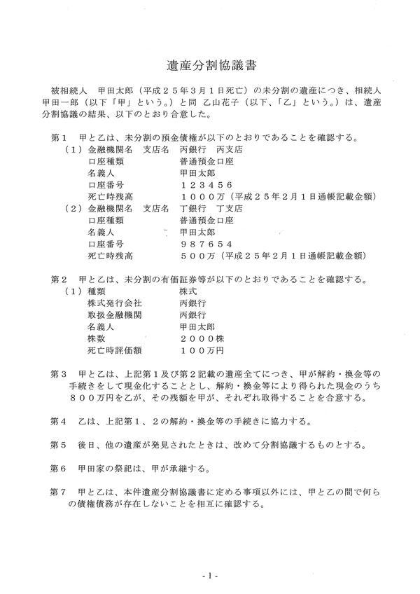 協議書 | [組圖+影片] 的最新詳盡資料** (必看!!) - www.go2tutor.com