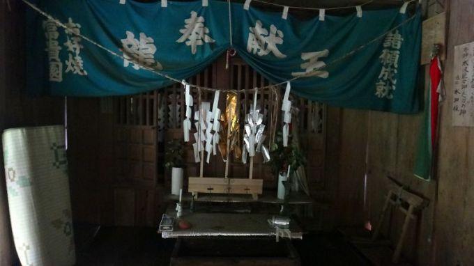 安居渓谷 大滝神社 : おじょもの山のぼり ohara98jp@gmail.com