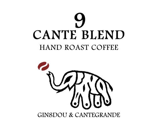 September / CANTE BLEND : ぎんぱち堂日記
