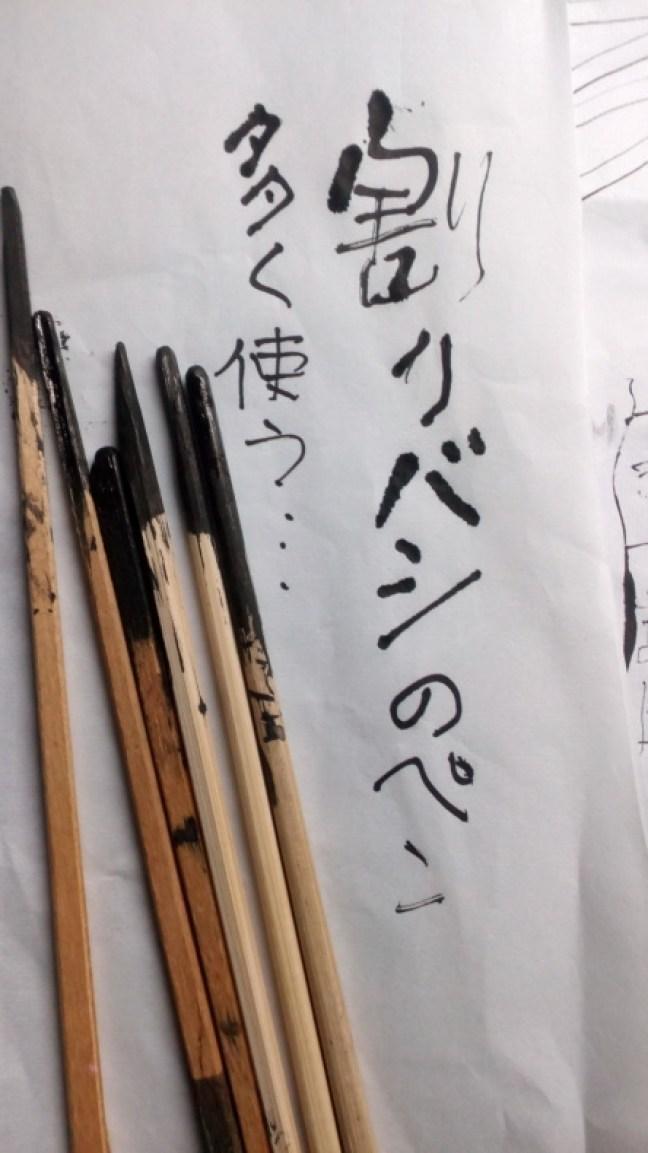 f0320355_18274742.jpg 割り箸ペン
