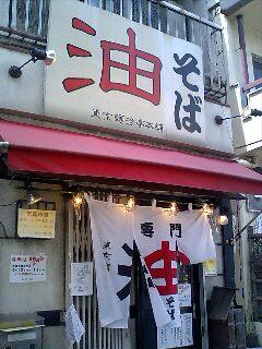 https://i0.wp.com/pds2.exblog.jp/pds/1/200807/06/83/f0026783_12375070.jpg