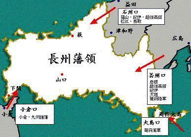 1866 第二次長州征討 : WTFM CLAN 風林火山覺醒者